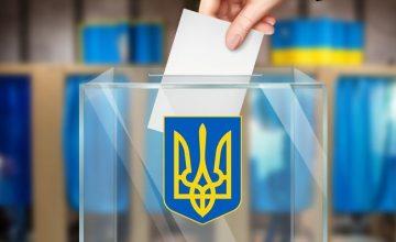 Ukrayna seçimlerinin analizi