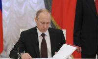 Rusya Devlet Başkanı Putin, Rusya'nın yeni enerji güvenliği doktrinini imzaladı