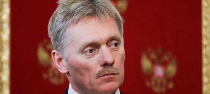 Kremlin sözcüsü Dmitriy Peskov : Rusya ve Çin ABD'ye karşı politika yürütmüyor