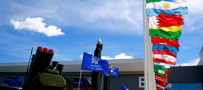 Rusya'da 5. Uluslararası Askeri Teknik Forumu Armiya-2019 başladı