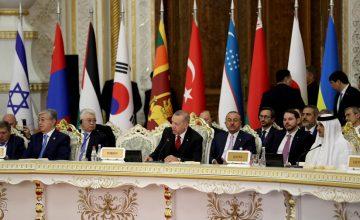Cumhurbaşkanı Erdoğan, Asya'da İşbirliği ve Güven Arttırıcı Önlemler Konferansı (CICA) 5. Devlet ve Hükûmet Başkanları Zirvesi'ne katıldı