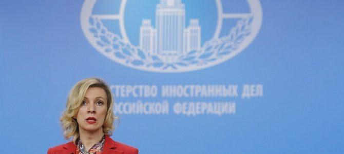 Rusya Dışişleri Bakanlığı sözcüsü Mariya Zaharova, ABD'nin uluslararası politikasını kölelik çağıyla karşılaştırdı