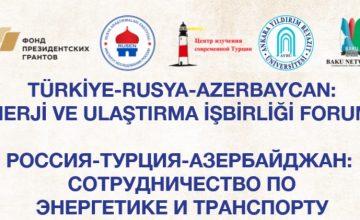 Rusya-Türkiye-Azerbaycan: Enerji ve Ulaştırma İşbirliği Forumu 21 Ağustos'ta Ankara'da gerçekleşecek