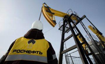 Rosneft açıkladı! IKBY'nin Suriye sınırındaki çalışmalar durduruldu
