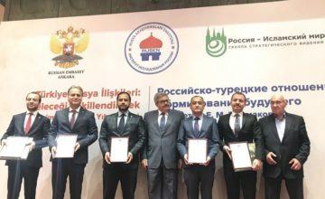 Türkiye-Rusya İlişkileri: Geleceği Şekillendirmek Forumu Ankara'da düzenlendi