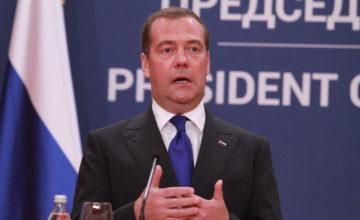 Dmitriy Medvedev: Türk Akım projesi tüm Avrupa için faydalı