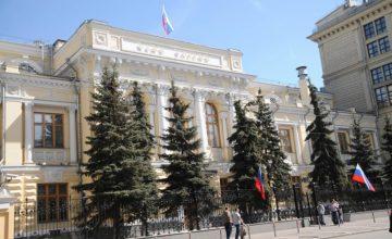 Rusya Merkez Bankası ilk kez Türkiye ile ticaretin döviz yapısını açıkladı