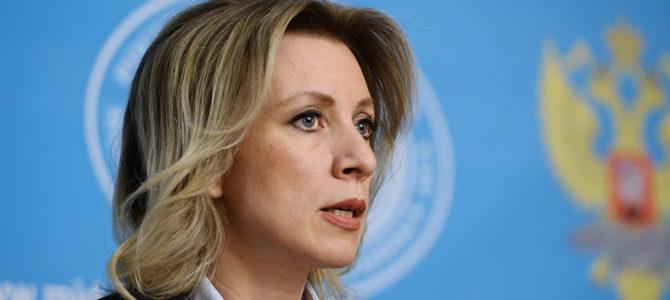 Mariya Zaharova, Tüm bölgeler, Suriye hükümetinin kontrolüne verilmeli