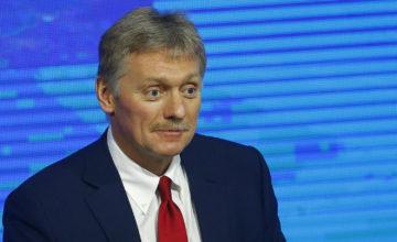 Dmitriy Peskov: Türkiye'nin operasyonunun Suriye'nin bütünlüğünü ihlal etmeyeceğini umuyoruz