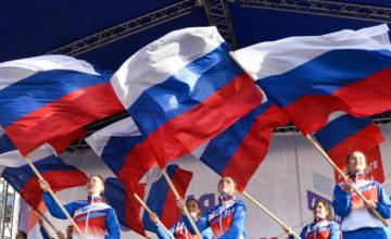 Rusya'da Ulusal Birlik Günü kutlamaları başladı