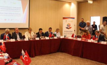 Antalya'da Rus-Türk Gençlik Forumu düzenlendi