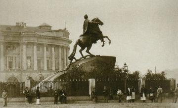 Fotoğraflarla 100 yıl önceki St. Petersburg