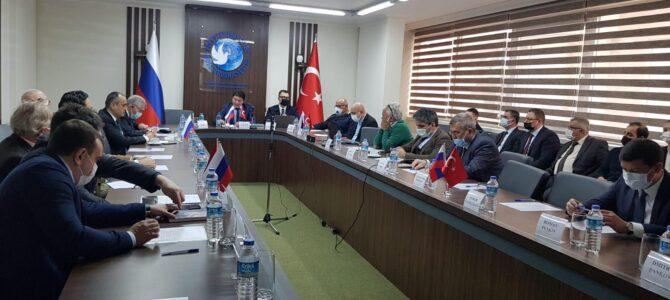 Yuvarlak masa toplantısı: TBMM ve Sovyet Federatif Sosyalist Cumhuriyeti Moskova Barış ve Kardeşlik Antlaşması'nın 100. yılı