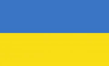 Ukrayna Ekonomik Görünüm Raporu 2017