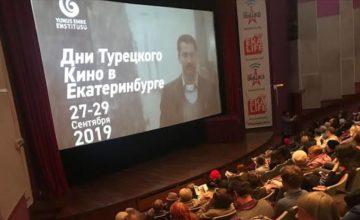 Rusya'da, Türk Sineması Günleri başladı