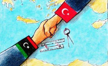 Ливия: «Vae victis!» – «Горе побежденным!»