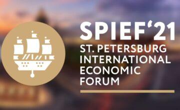 Rusya'nın Davos'u olarak tanıtılan St.Petersburg Ekonomi Forumu (SPİEF'21)